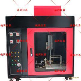 厂家供应PMSC-3型泡沫水平垂直燃烧测定仪-河北诚润仪器有限公司