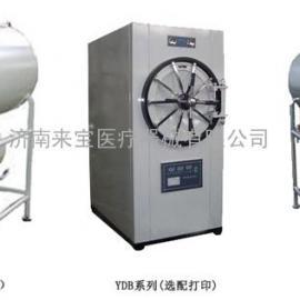 卧式高压沸点抗菌器厂家