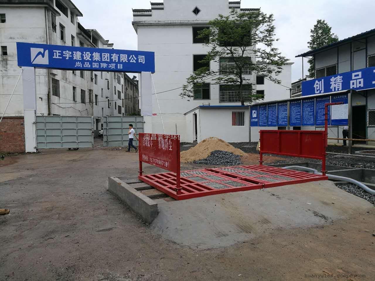 江西南昌工地冲洗平台上门免费安装
