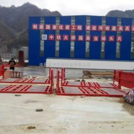 武汉建筑工地车辆洗轮机价格优惠免费上门安装