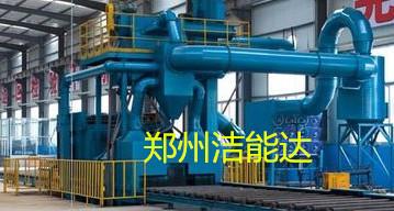 厂家直销 石材抛丸机 高效石材处理