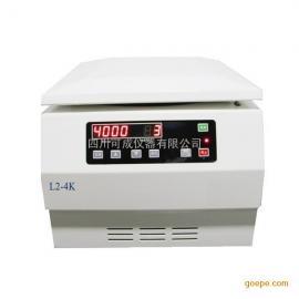 L2-4K 台式低速离心机 实验室离心机医用离心机