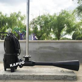 7.5kw射流曝气机移动式安装 QSB7.5 凯普德