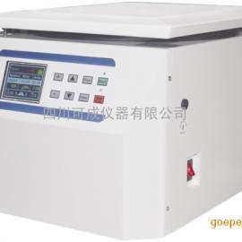 L2-6K 台式低速离心机 实验室离心机医用离心机