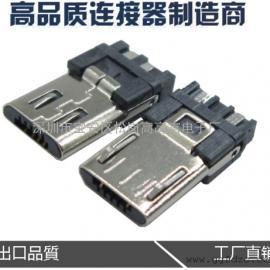 MICRO焊线公头/MICRO 4P公头焊线前五后四