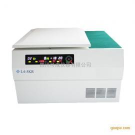 L4-5KR 台式低速冷冻离心机 实验离心机医用离心机