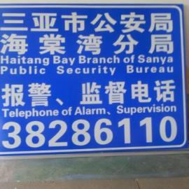 海南交通路标指示牌规格/交通路牌厂家生产基地