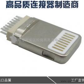苹果公头夹板0.6/夹板0.8~双面插插头(无包胶)