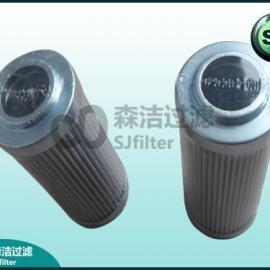聚结滤芯RFL150-D-700J