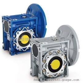 工厂直销涡轮减速机_蜗轮蜗杆减速机低价供应