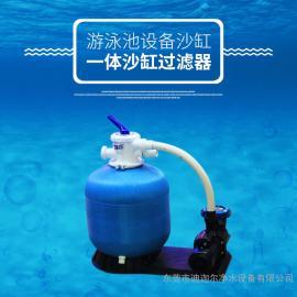 侧式过滤砂缸、顶装式过滤砂缸、大型商用过滤器游泳池