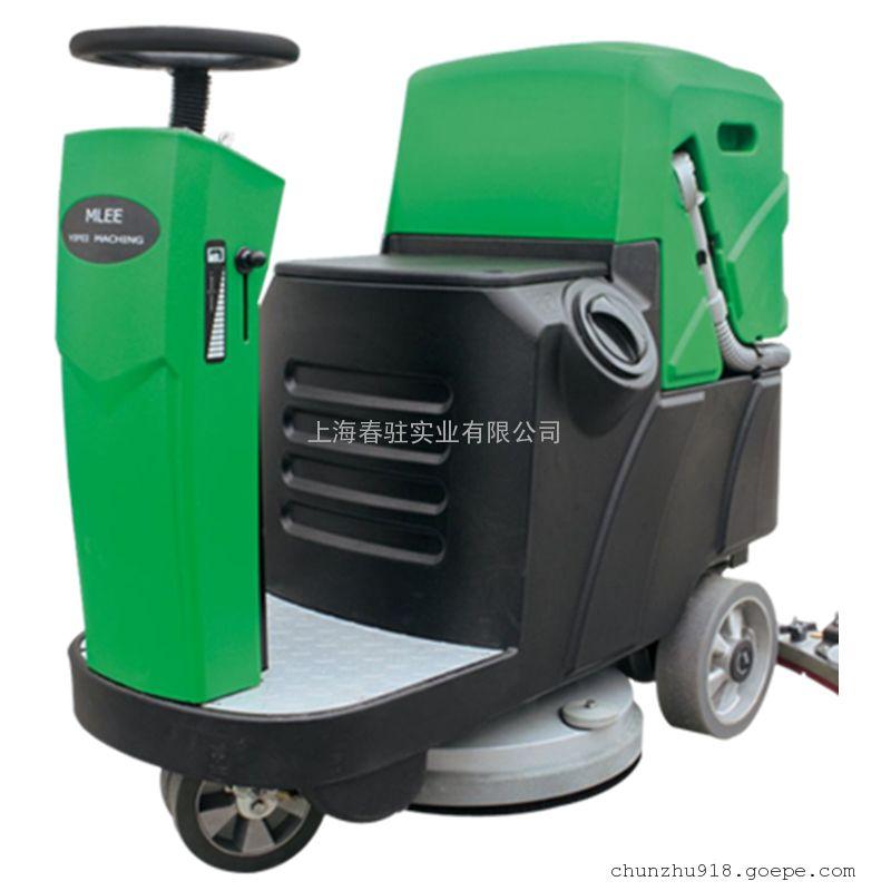 地下车库用驾驶式洗地机工厂车间油漆地面用电动清洗吸干一体机