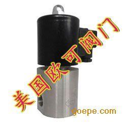 进口GZYS系列高压电磁阀 内螺纹不锈钢电磁阀(常闭型)