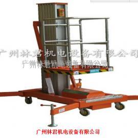6米高空升降平台 单人操作6米高度升降云梯