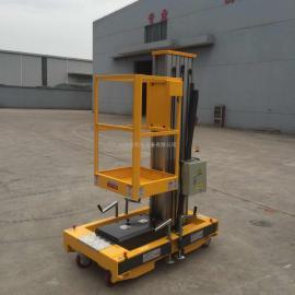 厂家供应10米高度升降机液压驱动高空作业车