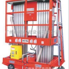 双人10米升降机 电动10米升降平台 广州升降机厂家