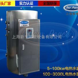 V=300升,N=5千瓦商用大功率电热水器