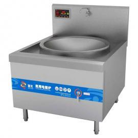 电磁单头大炒炉30KW单头大炒炉毒牙大炒炉1米2商用电磁炉