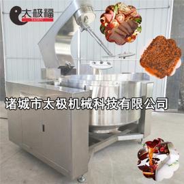 火锅底料搅拌炒锅 行星刮底搅拌不糊锅 整机采用304不锈钢