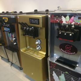 冰淇淋机炒酸奶机烧饼机制冰机封口机
