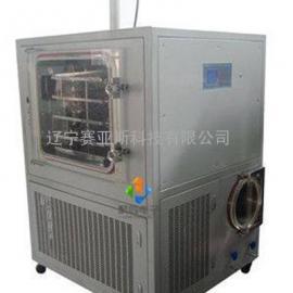生产型真空冷冻干燥机SYSFD-100S