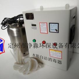 供应随州市生活水箱用WTS-2B水箱自洁消毒器臭氧发生器