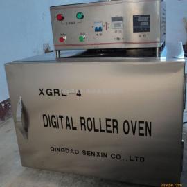 数显高温滚子加热炉XGRL-4A 数显磙子加热炉制造商