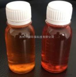 江苏浙江上海电子电镀废水金属离子去除剂