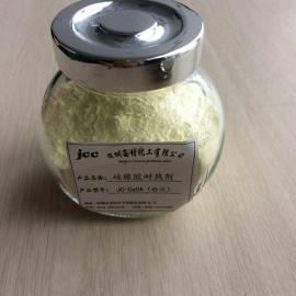 淡黄色粉末 硅橡胶耐热剂
