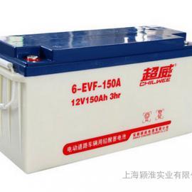 超威免维护电池/6-EVF-150A电动车辆用铅酸蓄电池