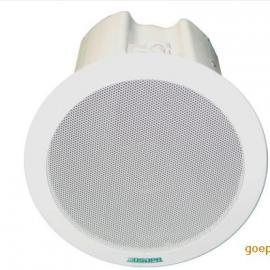 DSPPA DSP-915 迪士普 DSP915天花喇叭