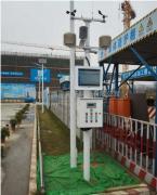 交通环境、工业生产、建筑工地噪声环境监测系统