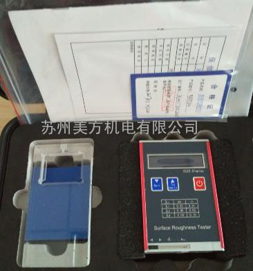 时代袖珍式表面粗糙度仪NDT110便携式粗糙度仪