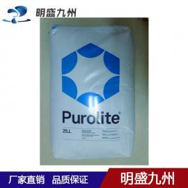 水处理用漂莱特阳离子交换树脂C100E直销
