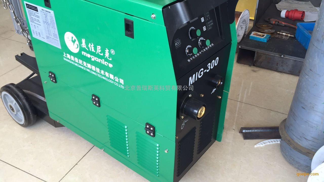 铝焊焊机,二保铝焊机,全功能脉冲二保焊机