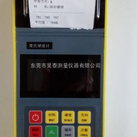 HT-160A便携式里氏硬度计/多功能铸铁铸铝里氏硬度机