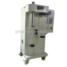 小型喷雾干燥机SYS-8000Y