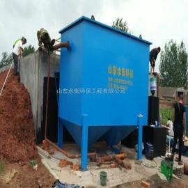 SH絮凝沉淀池 高效率处理各种污水 污水达标排放