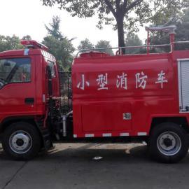 装水2吨景区小型消防车|2吨福田时代小型消防洒水车价格