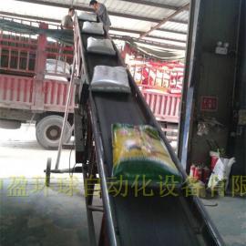 中盈环球HQ-210袋装水泥接大屏幕点包机