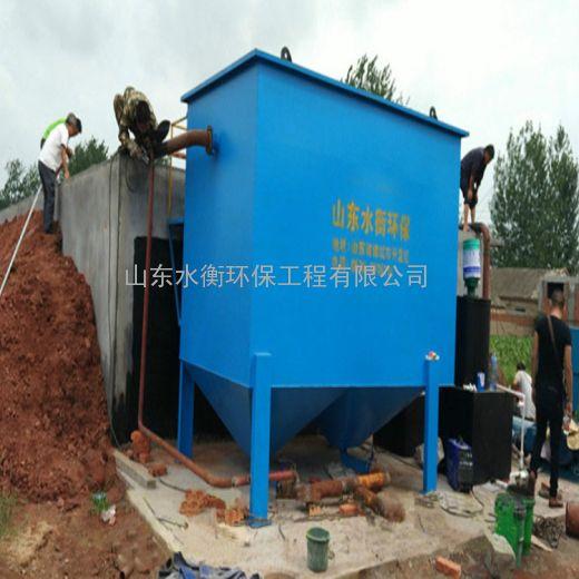 SH厂家直销 斜管沉淀池 高质量高效率 欢迎选购