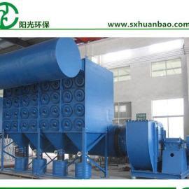 滤筒式工业除尘器-山西滤筒除尘器-阳光环保-山西滤筒除尘器厂家