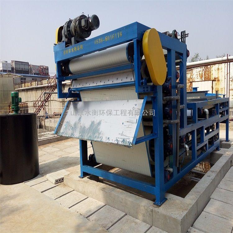 SH水衡环保生产 河北印染厂废水污泥处理机 欢迎选购