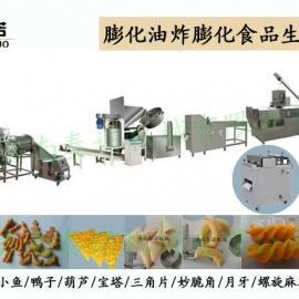 烘焙锅巴生产设备多功能锅巴(小食品)生产线