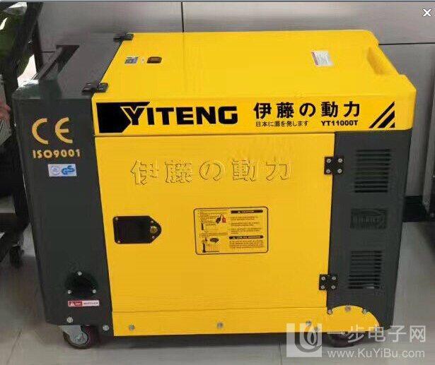 伊藤8KW柴油发电机合同订金发货