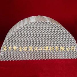 陶瓷规整波纹填料 700Y 550Y 450Y波纹填料