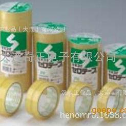 积水玻璃纸胶带No.252 工业用胶带 中国代理15542633110