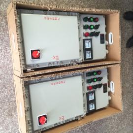 电磁除铁器防爆配电箱