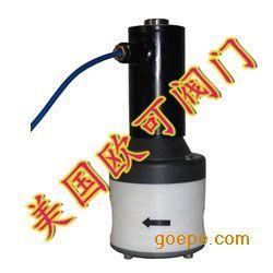 进口防爆防腐电磁阀 耐腐蚀性电磁阀、PVC材质电磁阀