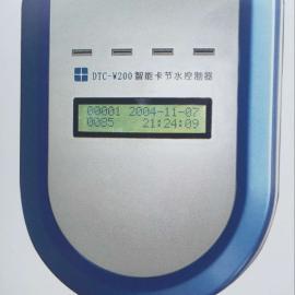 上海徐汇魅南分体刷卡水控机节水控制器智能联网收费机水控器
